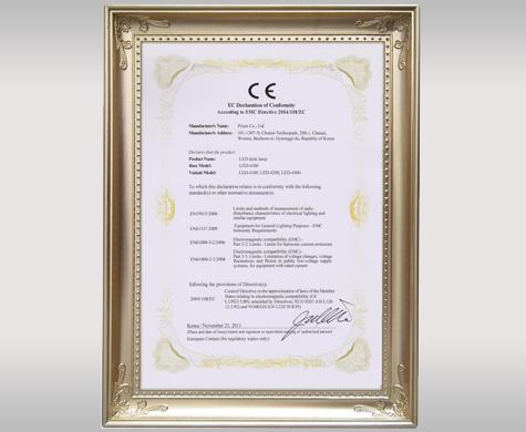 Chứng chỉ CE của hãng Prism Hàn Quốc - 2004