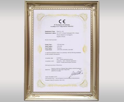 Chứng chỉ CE của hãng Prism Hàn Quốc - 2006