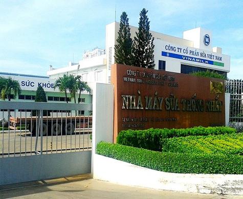 Nhà máy sữa Vinamilk Trường Thọ